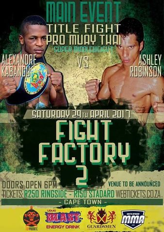 Fight Factory 2