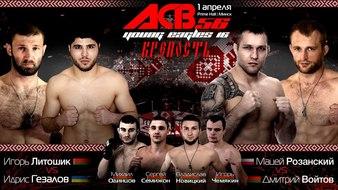 ACB 56