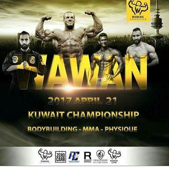 Wawan Kuwait Championship