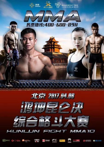 Kunlun Fight MMA 10