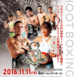 Shoot Boxing World Tournament S-Cup 2016
