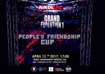 Aikol FC Grand Evolution 1