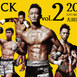 KNOCK OUT Vol.2