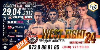 West Fight 24