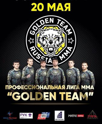 Golden Team Tournament