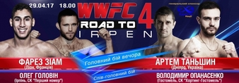 Road To WWFC 4