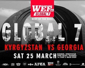 WEF Global 7