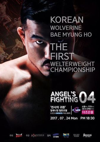 Angel's Fighting 4