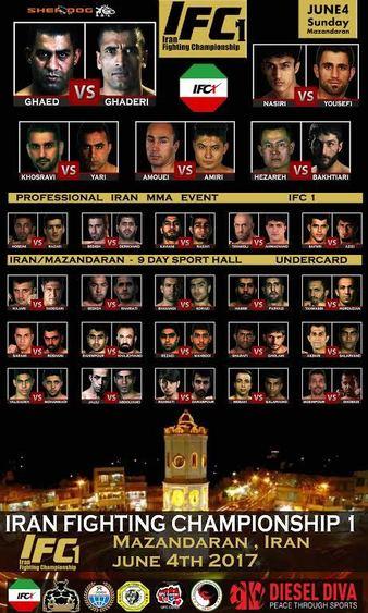Iran FC 1