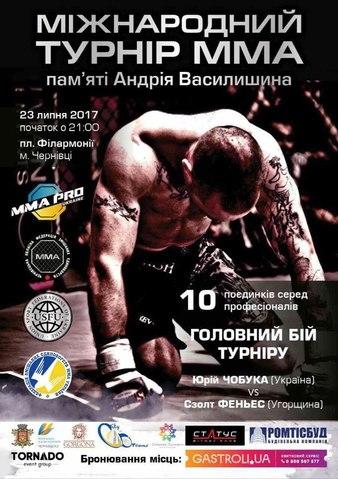 MMA Pro Ukraine 11