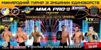 MMA Pro Ukraine 13