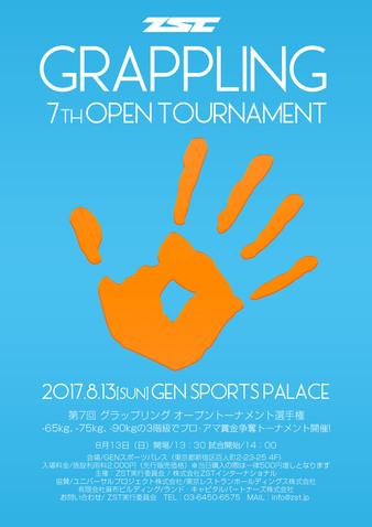 ZST Grappling 7th Open Tournament