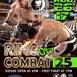 Ring Of Combat AM 25