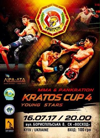 Kratos Cup 4