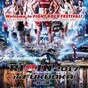RIZIN Fighting World Grand Prix 2017 Autumn