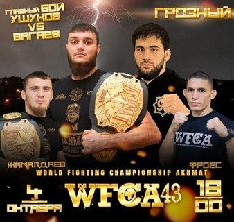 WFCA 43