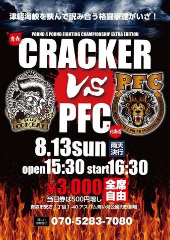 Cracker vs PFC