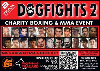 Dogfights 2