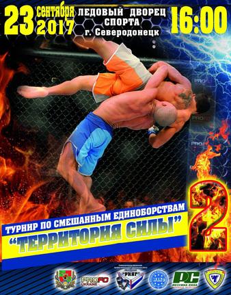 ProFC Ukraine