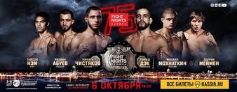 Fight Nights Global 75