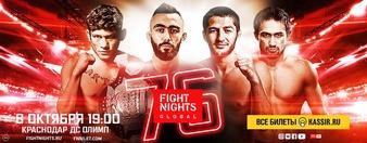 Fight Nights Global 76