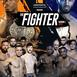 The Fighter - Season 1