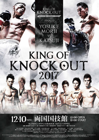 KING OF KNOCK OUT 2017