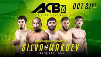 ACB 73