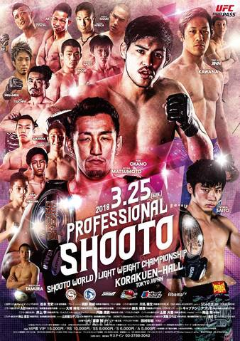 Shooto Korakuen Hall 3/25