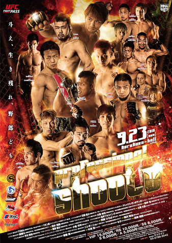 Shooto in Korakuen Hall