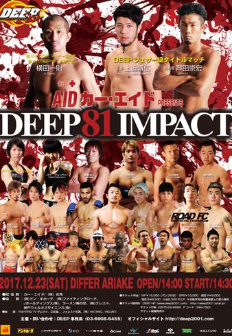 DEEP 81 Impact