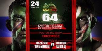 ProFC 64