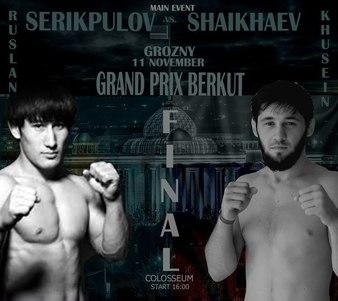 Berkut Fighting Championship
