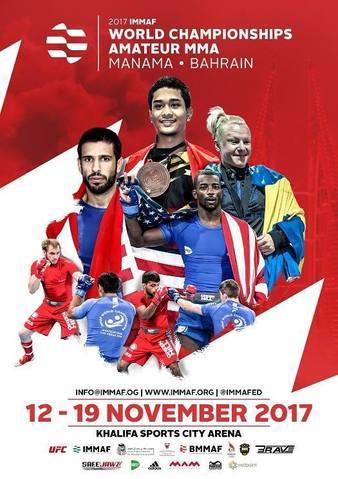 2017 IMMAF World Championships