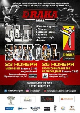 Draka MMA