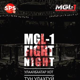 MGL-1 Fight Night