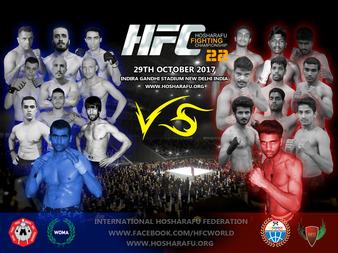 Hosharafu FC 22