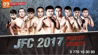 JFC 2017 Fight Night