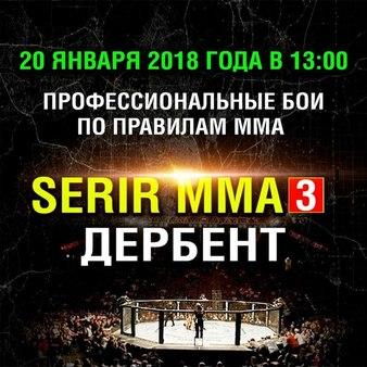 Serir MMA 3