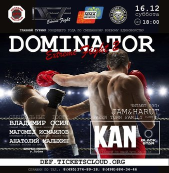 Dominator Extreme Fight 2