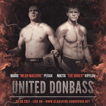 United Donbass Cup 2017
