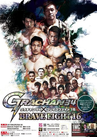 GRACHAN 34 x Brave Fight 16