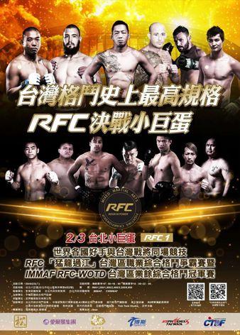 RFC Way of the Dragon