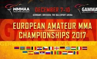 WMMAA 2017 European Championships