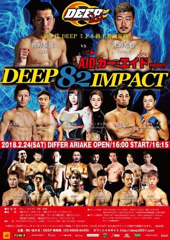 DEEP 82 Impact