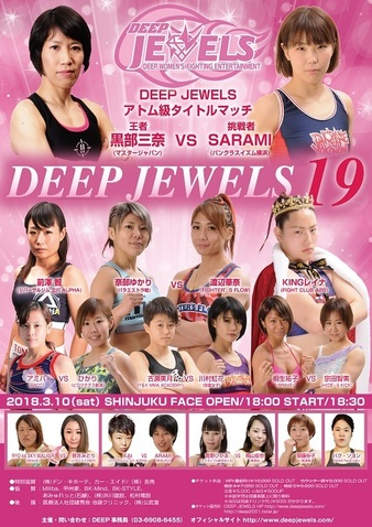 DEEP JEWELS 19