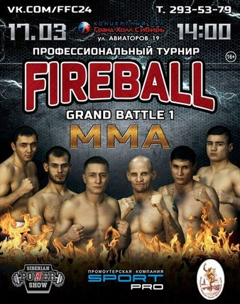 Fireball Fight Club