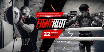 Fight Riot 9