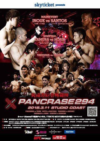 Pancrase 294