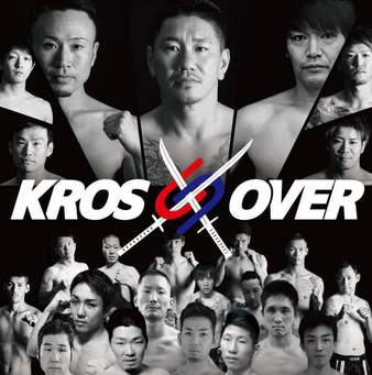 KROSS X OVER 2